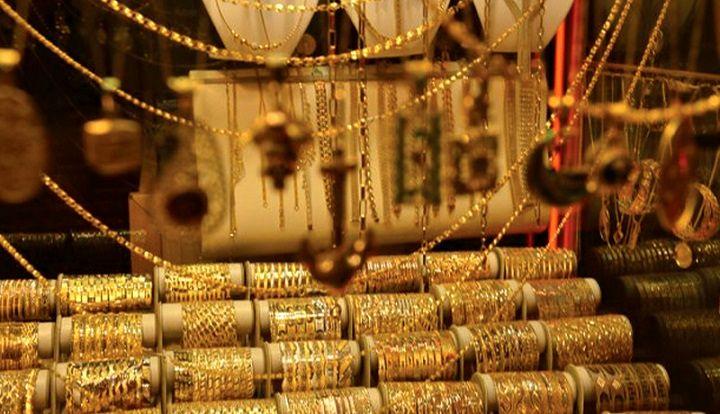 آخرین قیمت طلا و قیمت سکه امروز 28 سپتامبر در بازار  جدول