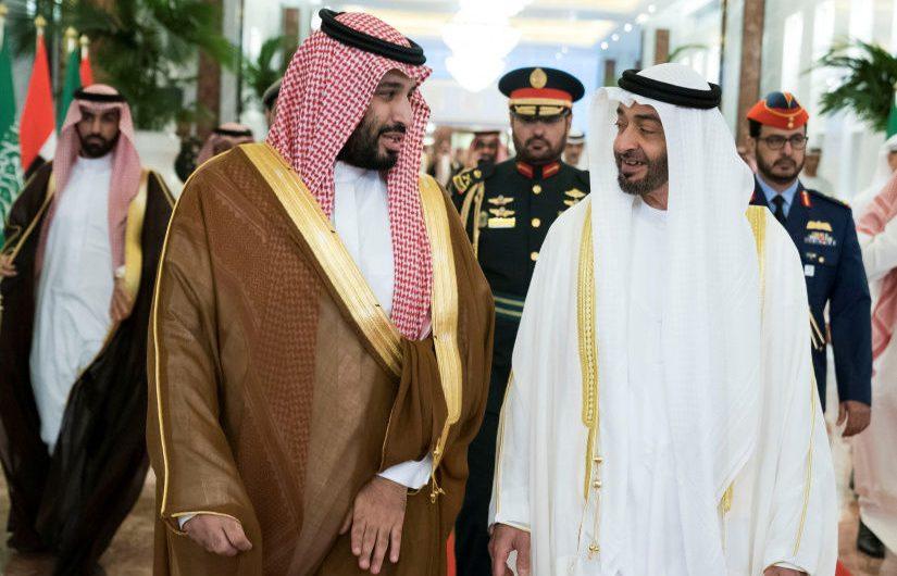 عدم قطعیت عربستان و امارات با طالبان